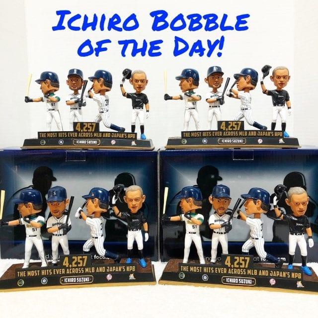 """Bobble of the Day """"Ichiro Suzuki"""" Most Hits Bobblehead"""